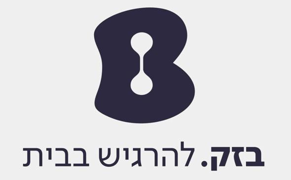 בזק עסק חכם לוגו