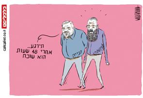 קריקטורה 16.3.17, איור: יונתן וקסמן