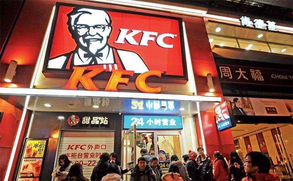 סניף של KFC בבייג