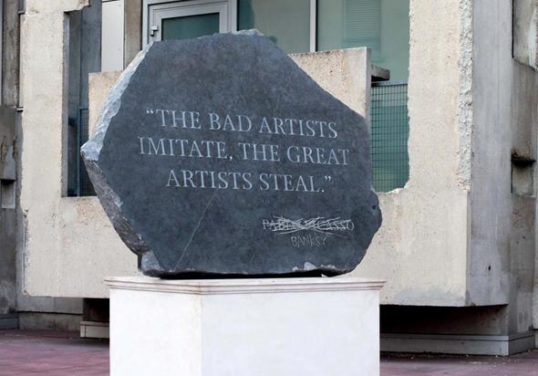 יצירה של אמן הרחוב בנקסי Picasso Quote