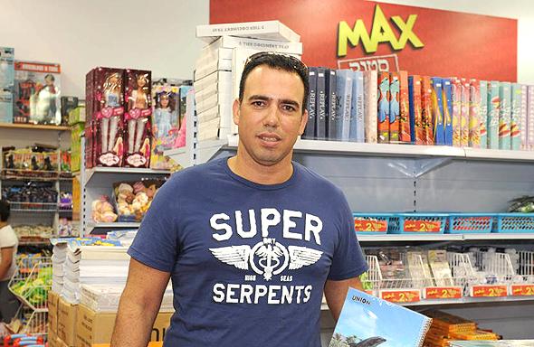 אורי מקס בחנות של מקס סטוק