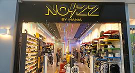 נויזז noizz רשת בגדי ילדים חדשה של קבוצת מאניה ג'ינס, צילום: אבי ולדמן