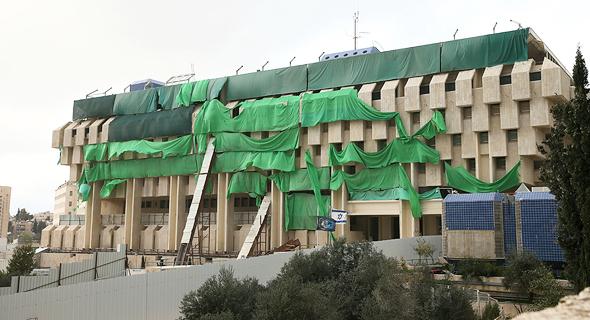 בניין בנק ישראל ירושלים בשיפוצים, צילום: אוהד צויגנברג