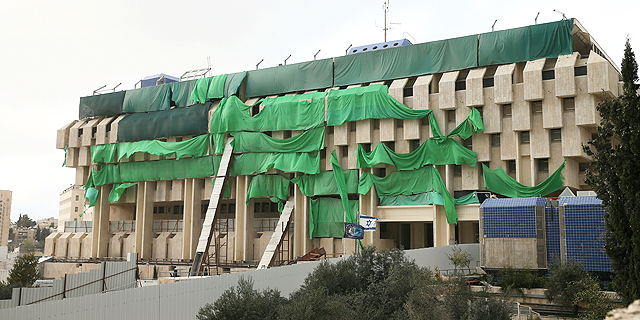 שיפוץ הבניין של בנק ישראל יתארך עד למועד בלתי ידוע