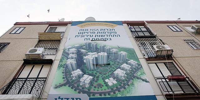 האוצר נותן לתשתיות, במועצת באר יעקב רוצים גינה
