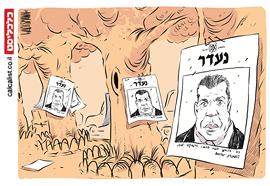 קריקטורה 21.3.17, איור: יונתן וקסמן
