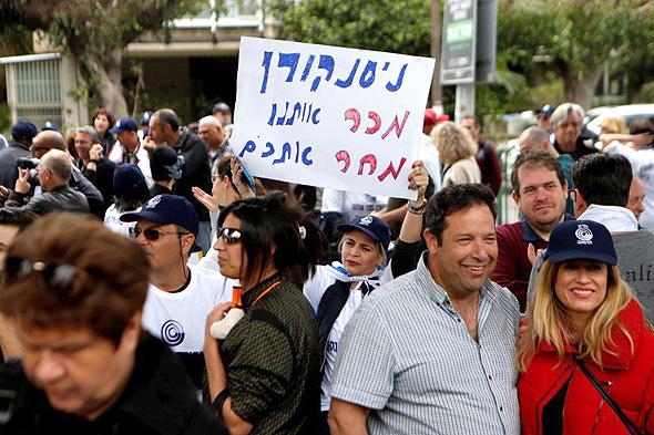 הפגנה רשות השידור, צילום: עמית שעל