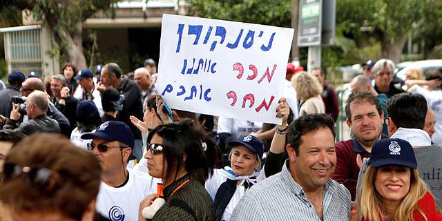 הפגנה של עובדי רשות השידור, צילום: עמית שעל