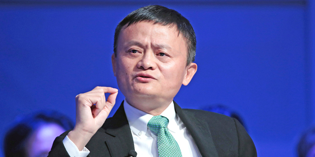 Alibaba Outlines Global Research Drive, Plans Israeli Foothold