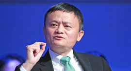 Alibaba founder and chairman Jack Ma. Photo: Bloomberg