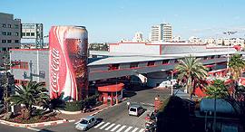 מפעל קוקה-קולה, צילום: עמית שעל