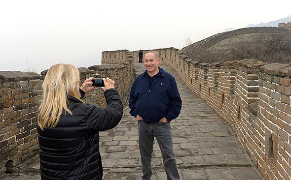 שרה נתניהו בנימין נתניהו החומה הסינית סין, צילום: חיים צח