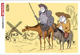 קריקטורה 26.3.17, איור: יונתן וקסמן