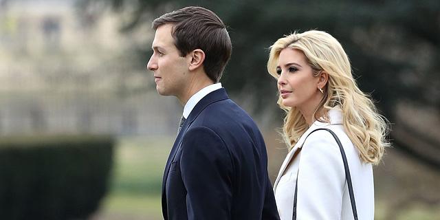 השכנים עם הקריוקי, הגרסה הנשיאותית: מדוע איוונקה טראמפ וג'ארד קושנר לא רצויים במעונם החדש?