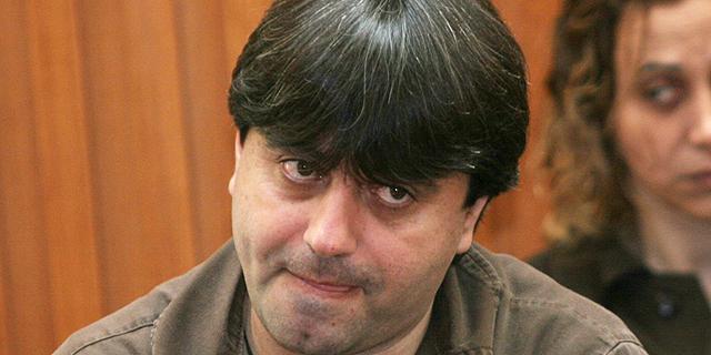 נדחתה בקשתו של עופר מקסימוב לשחרור מוקדם