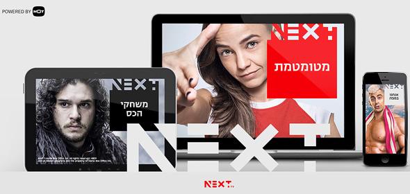 HOT מותג דיגיטלי לצעירים  NEXT TV