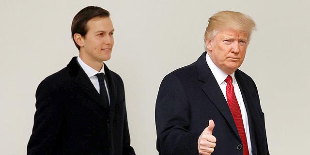 טראמפ וקושנר, צילום: רויטרס