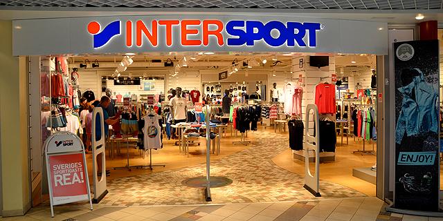 בוטל הסכם הזכיון של המשביר למותג הספורט הבינלאומי אינטרספורט