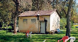 מוסף שבועי 30.3.17 מאון להון בית נטוש ב קיבוץ האון, צילום: עמית שעל