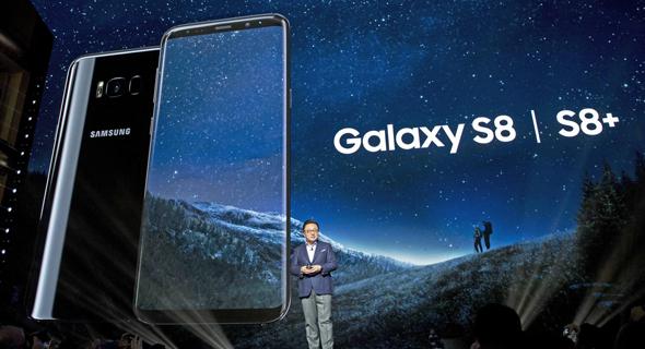 סמסונג השקה גלקסי s8, צילום: איי אף פי