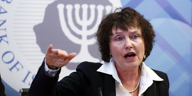 """ד""""ר קרנית פלוג, נגידת בנק ישראל"""