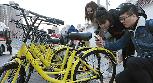 Ofo's Bike-Sharing service in China