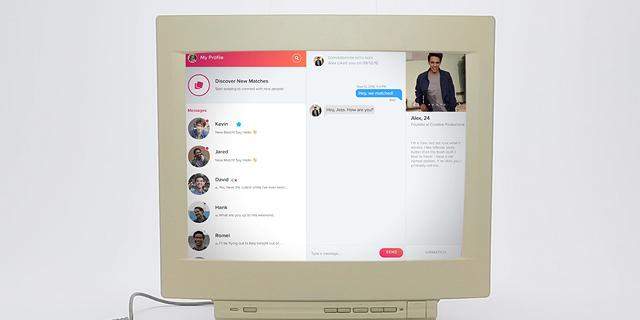 עכשיו תוכלו לבחור לכם דייטים בטינדר גם במחשב