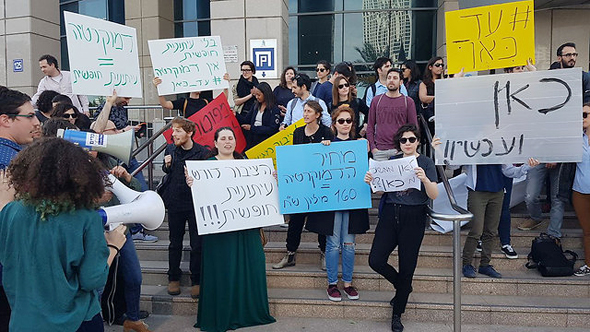 הפגנה תאגיד כאן עזריאלי, צילום: אבי חי