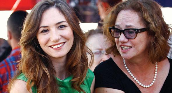 אנסקי עם אמה שרי