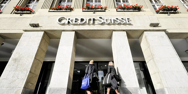 Credit Suisse. Photo: Bloomberg