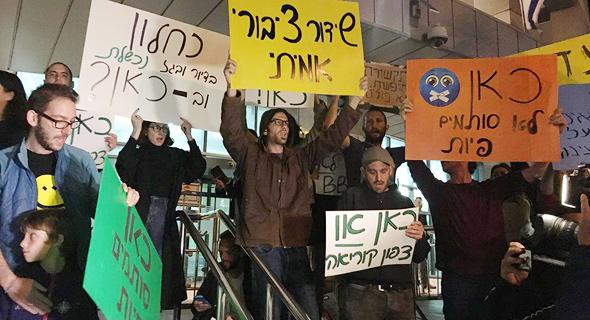 הפגנות נגד סגירת חטיבת החדשות של תאגיד השידור