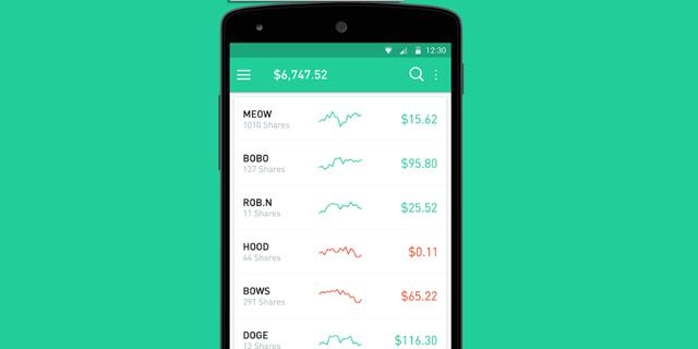 רובינהוד מפתחת פלטפורמה שתאפשר למשקיעים להשתתף בהנפקות