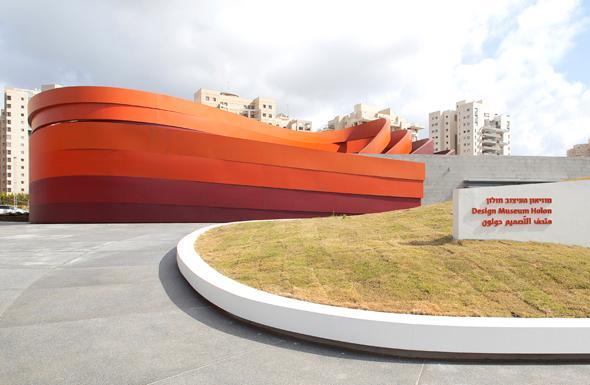 מוזיאון העיצוב חולון