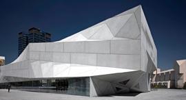 מוזיאון תל אביב לאמנות,  צילום עמית גדרון