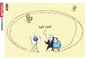 קריקטורה 3.4.17, איור: יונתן וקסמן