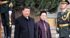 נשיא סין ו רעייתו, צילום: איי פי