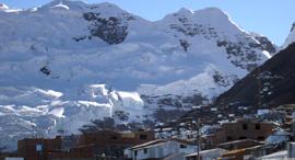 פוטו ערים באקסטרים לה רינקונדה פרו , צילום: ויקיפדיה