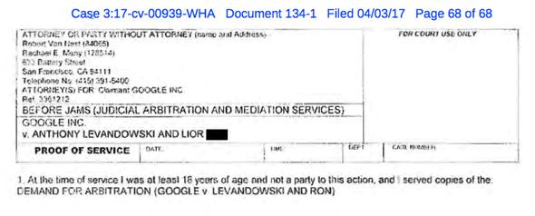 מסמך תביעה גוגל נגד אובר