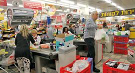 קניות ל חג פסח ב שופרסל דיל ב גראנד קניון ב חיפה, צילום: זהר שחר