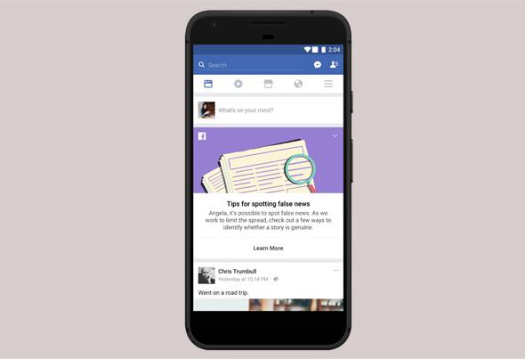 טיפים של פייסבוק לזיהוי פייק ניוז. בפועל, אינם יכולים להשפיע, צילום: facebook