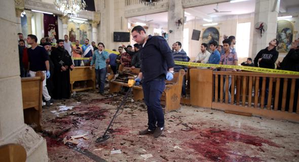 טרור במצרים, צילום: אי פי איי