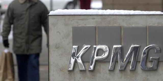 5 שותפים בענקית ראיית החשבון KPMG פוטרו - כולל ראש חטיבת הביקורת
