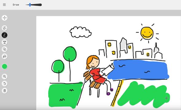 צייר אוטומטי גוגל autodraw, צילום: google