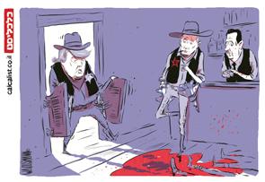 קריקטורה 13.4.17, איור: יונתן וקסמן