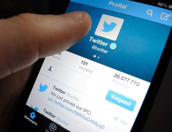 טוויטר מתבוננת פנימה