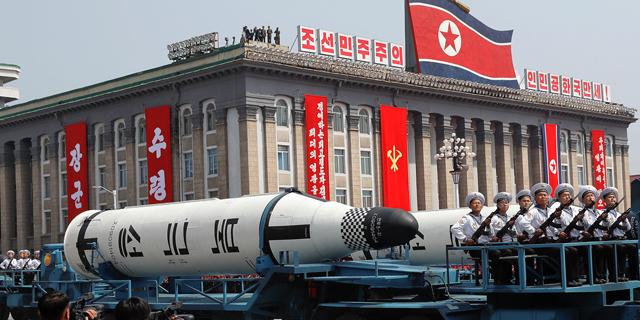 צפון קוריאה הודיעה: הפסקנו את הניסויים הגרעיניים