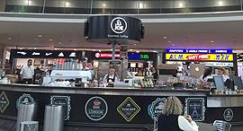 קפה ג'ו נמל תעופה בן גוריון