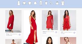 אפליקציית האופנה DONDE דונדה פנאי