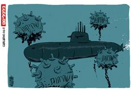 קריקטורה 19.4.17, איור: יונתן וקסמן