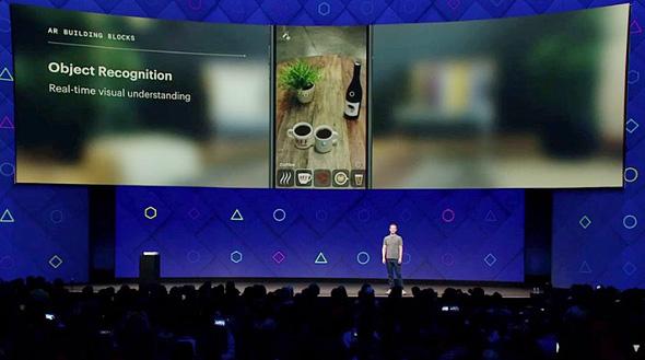 F8 פייסבוק מציאות מוגברת 1